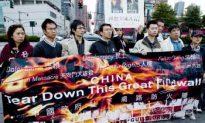 Vigil for Lives Lost Under Chinese Communist Regime