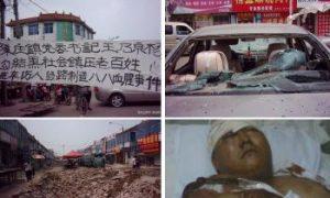 Mob Attacks Private Market in Northeast China