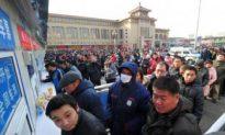 Chinese New Year Travel Rush Kicks Off in China