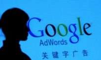 The CCP Teaches Google a Lesson in Submission