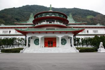Chungshan Hall nestled among the mountains. The blue sign above the balcony, in the center, is hanging above the room used for inviting foreign dignitaries. (Matthew Robertson/The Epoch Times)
