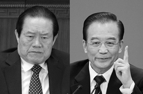 China security czar Zhou Yongkang (L) and Premier Wen Jiabao (R), composite image. Chinese leader Hu Jintao has agreed to Wen's request to have Zhou investigated, The Epoch Times has learned from well-placed sources in Beijing. (Liu Jin/AFP/Getty Images and Feng Li/Getty Images)