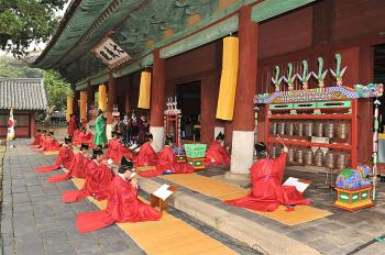 South Korea commemorates the 2560th anniversary of Confucius' birthday. (Zheng Renquan/The Epoch Times)