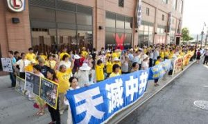 A Peaceful Force at the Chinese Consulate