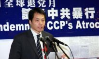 Chinese Regime's Violence Addressed in Flushing Forum