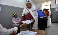 Ethiopia Opposition Claims Election Fraud