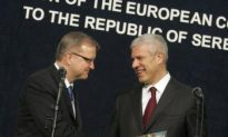Serbians May Be Able to Enter Schengen Without Visa by End of 2009