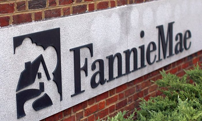 The headquarters of Fannie Mae seen in Washington, D.C., in this file photo. Government-sponsored firms such as the Federal National Mortgage Association (Fannie Mae) are one part of the shadow banking system. (Win McNamee/Getty Images)