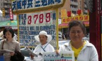 Dispelling Hate Propaganda in Flushing