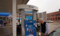 ExxonMobil Sells Japanese Arm