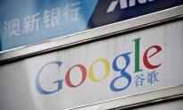 Google's Decision Both Humane and Good Business Sense