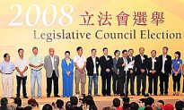 Hong Kong Releases Legislative Poll Results