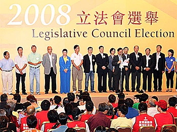 The highly competitive New Territories West geographical constituency.  (Wu Lianyou/The Epoch Times)
