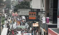 Hong Kongers Protest Beijing's Manipulation of Election
