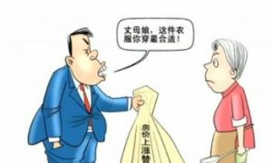 Bizarre Logic for High House Prices in China