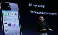 New iPhone 4 Announced, Sleeker & More Powerful