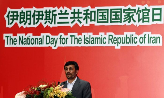 Iranian President Mahmoud Ahmadinejad gives a speech to mark 'Iran Day' during a visit to the World Expo in Shanghai on June 11, 2010. (AFP/Getty Images)