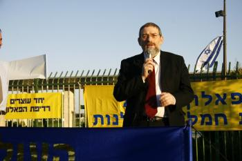 MP Rabbi Michael Melchior will present the report to the Israeli president and chairman of the Knesset. (Tikva Mahabad / Epoch Times)