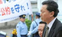 PM Apologizes: US Airbase to Stay in Okinawa