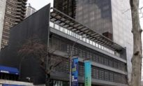 New York City Structures: Japan Society Headquarters