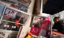 Repression and Violence Against Journalists in China on Increase