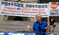Rally Celebrates 40 Million Quitting Communist Party