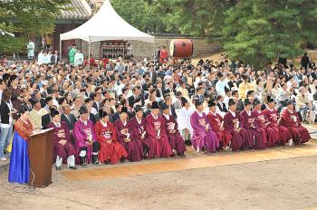 'Honor Confucius Day' is celebrated in South Korea. (Zheng Renquan/The Epoch Times)