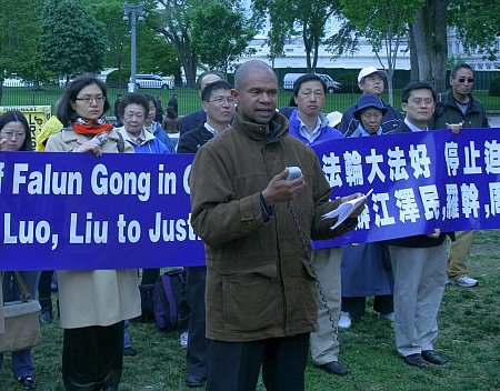 Keith Ware, Washington, D.C. Falun Gong practitioner