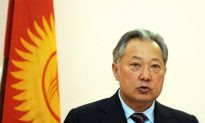 Deposed Kyrgyzstan President Charged With Murder