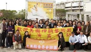 Taitung County Magistrate Brings 300 People to Shen Yun Performance!