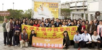 A group of over 300, led by Kwung Lihchen, magistrate of Taitung County, arrived in Kaohsiung to watch Shen Yun Performing Arts after a five-hour drive. (Lian Chenglih/The Epoch Times)