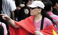 Flushing Woman Found Guilty of Attacking Falun Gong Practitioners