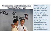 Korean Community Questions Integrity of Comptroller Candidate John Liu