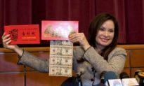 Treasury Releases 2011 Lucky Money