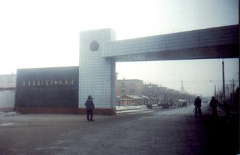 Outside the Masanjia Labor Camp used to persecute Falun Gong, where a show-tour for journalists was conducted in 2001. (The Epoch Times)