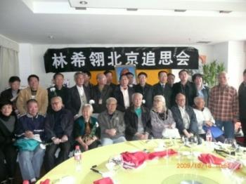 The memorial service of Lin Xiling in Beijing on Oct. 18, 2009. (Tie Liu)