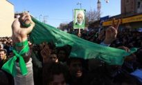 Montazeri Funeral Heats up Into Massive Opposition Rally
