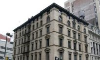 New York City Structures: The Mortimer Building