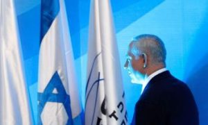 Israeli PM Supports Demilitarized Palestinian State