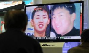 North Korean Leader's Son Promoted, Seen as Successor (Photo)