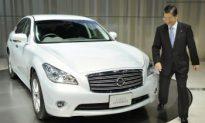 Nissan Cars: Luxury Hybrid Introduced
