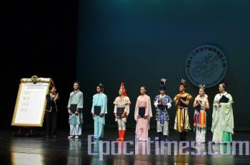 Eight dancers from the Asia-Pacific preliminary contest move on to the next round in the second World Chinese Classical Dance Competition.  (Wu Buhua/The Epoch Times)