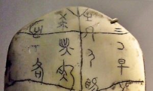 The Story of Chinese Characters