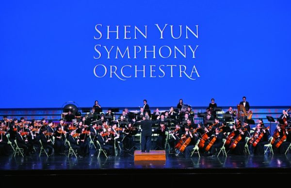 Shen Yun Orchestra in rehearsal. (Photo by Larry Dai)