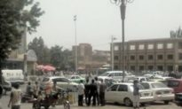 Xinjiang, China Police Station Attacked, Up to 18 Dead