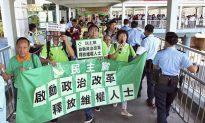 Hong Kong Police Block Protests Against China's Vice Premier