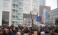Over 1,000 Petitioners Gather in Shanghai After New Year Holidays