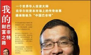 The Rise and Fall of 'Chinese Warren Buffett'