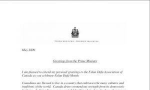 Prime Minister Harper Sends Greetings for Falun Dafa Month