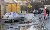 Drivers in Ukraine Suffer Europe's Worst Roads